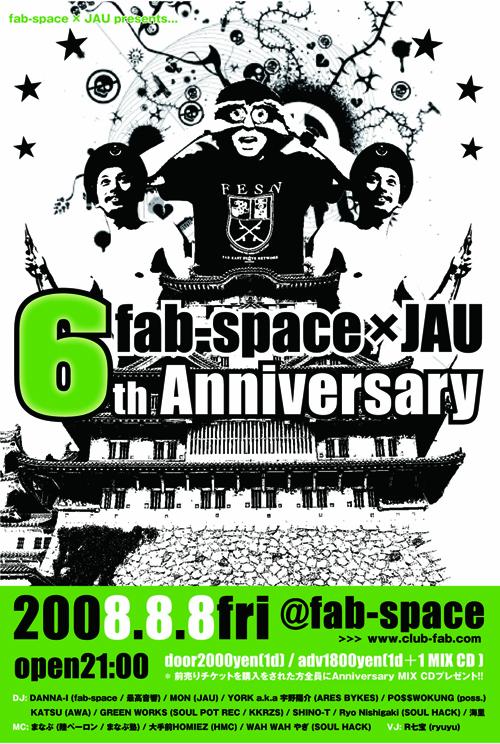 JAU  6th Anniversary