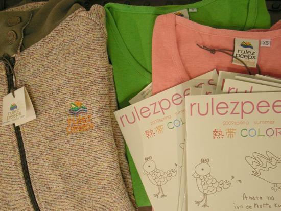 rulezpeeps(ルールズピープス) 新規取扱い