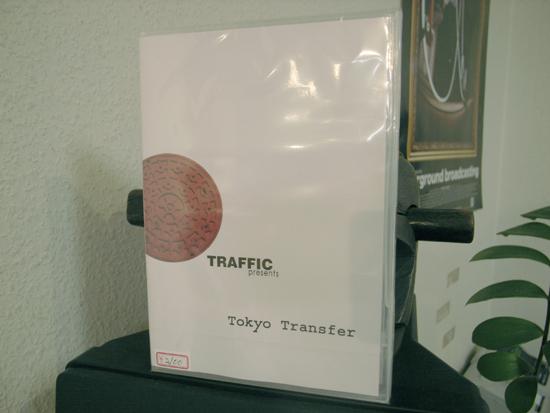 TRAFFIC SKATEBOARD JAPAN TOUR DVD 「TOKYO TRANSFER」