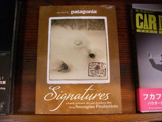 「Signatures」DVD発売!
