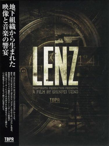 TIGHTBOOTH(タイトブース)「LENZ」DVD 入荷!