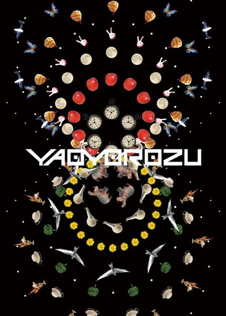 JAU8周年イベント「YAOYOROZU2010」詳細