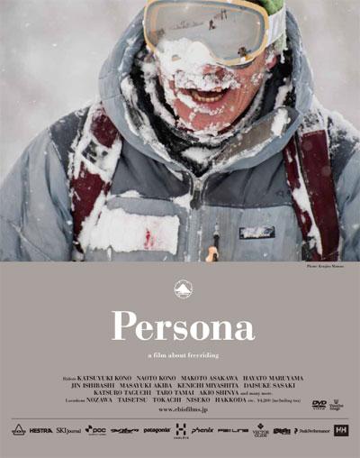 EBIS films 新作「Persona」予約受付開始!!!