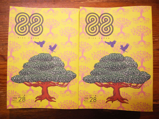 88 RICE PAPER NO.28 入荷!!
