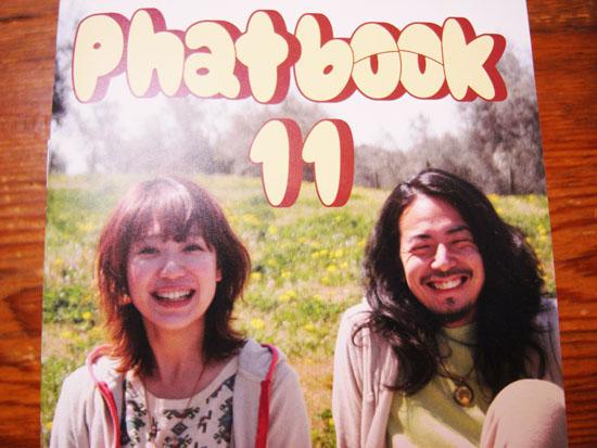PHATBOOK 11 入荷しましたーーー!!