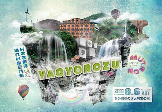 "8/6(sat) ""YAOYOROZU2011″ JAU 9th Annniversary"