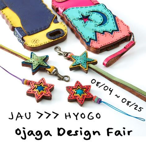 OJAGA DESIGN FAIR / JAU