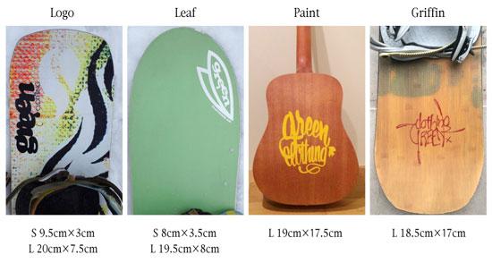 greenclothing sticker2015