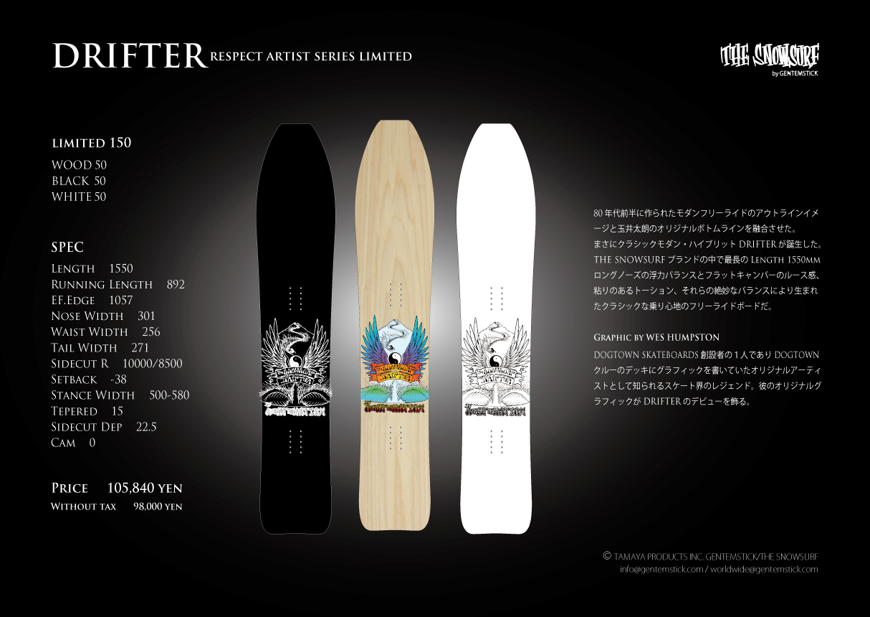 THE SNOWSURF よりニューモデル「DRIFTER」発売