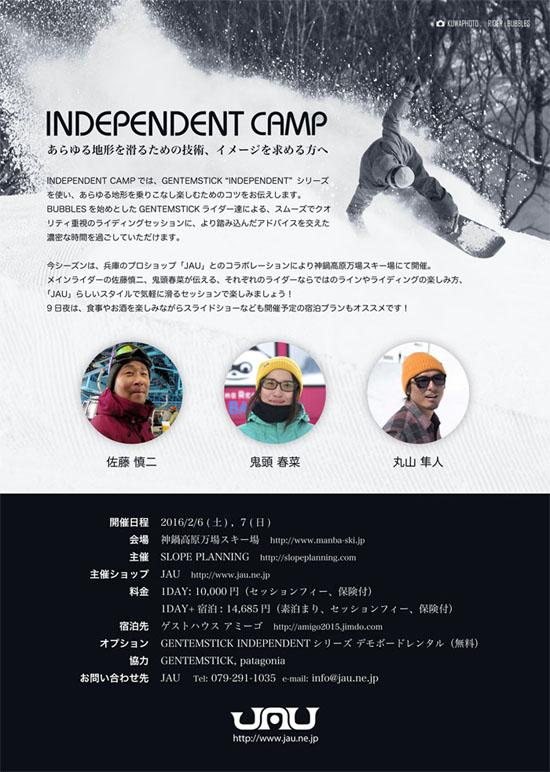 JAU_ INDEPENDENT CAMP