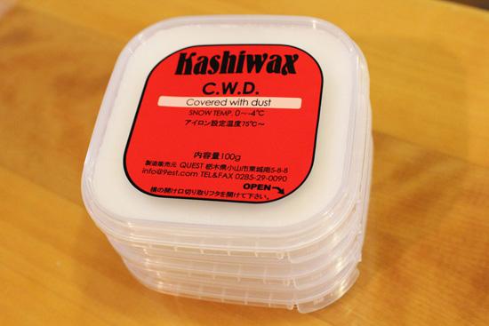 KASHIWAX 新兵器ワックス C.W.D.