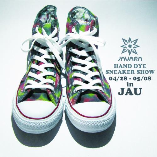 javara hand dye sneaker show jau