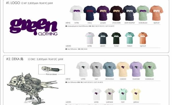 GREENCLOTHING 2016SUMMER Tシャツ