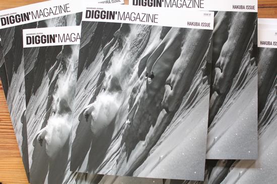 DIGGIN' MAGAZINE HAKUBA ISSUE