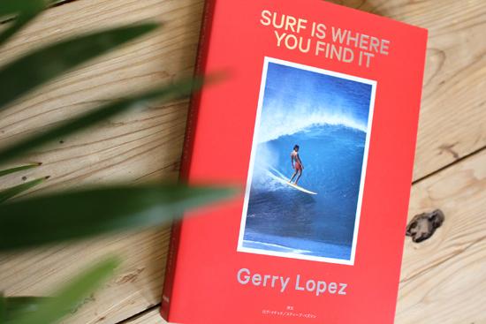 ジェリー・ロペス『Surf Is Where You Find It』
