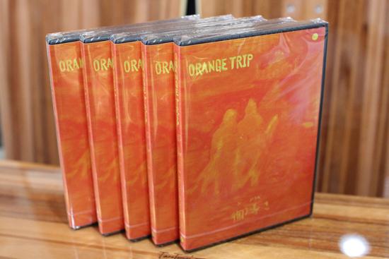 orangetrip_onefilms