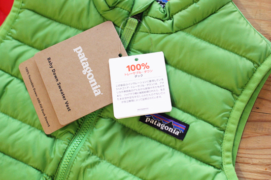 PATAGONIA (パタゴニア) BABY DOWN SWEATER VEST
