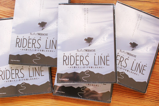 ゲレンディング.COM新作DVD「RIDERS LINE」