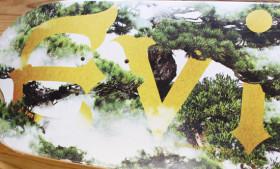 EVISEN百花盆栽カモデッキ