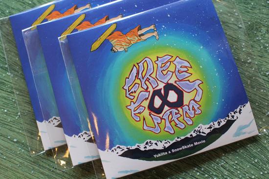 YONE FILM「FREE FOOT JAM」DVD