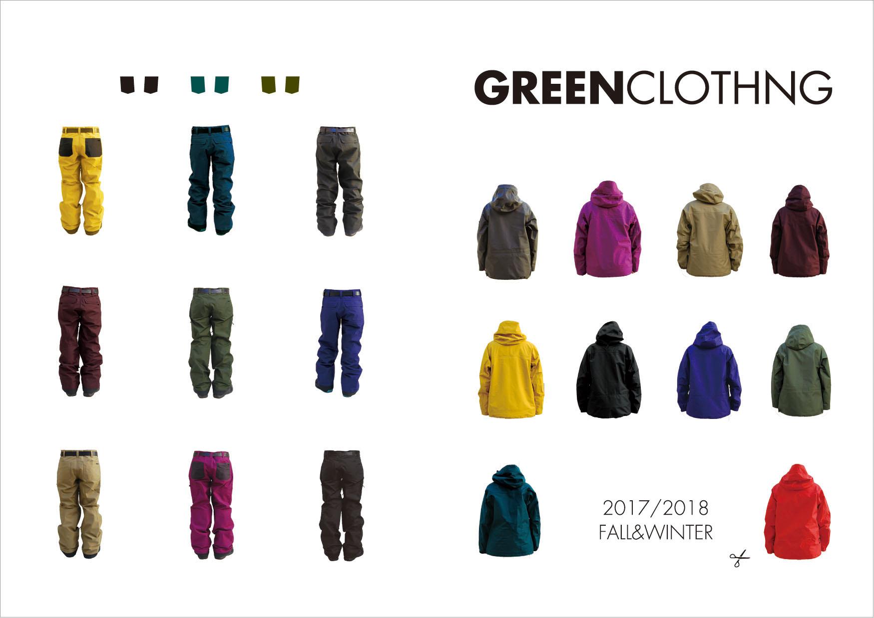 GREENCLOTHING 17-18全商品予約開始+展示受注会情報