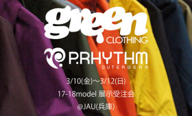 "3/10(金)〜3/12(日) ""GREENCLOTHING"" & ""P.RHYTHM OUTER WEAR"" 展示受注会開催!"