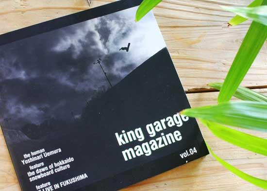 king garage magazine vol.4