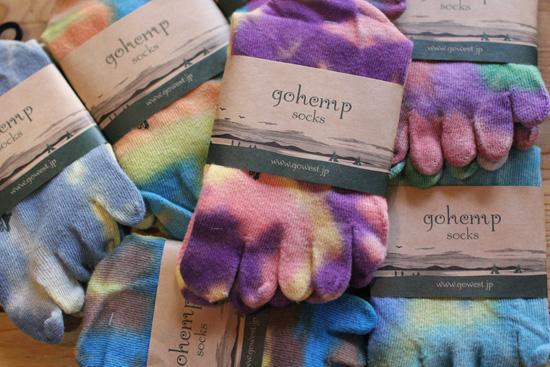 GOHEMP蒸れない5本指ヘンプソックス