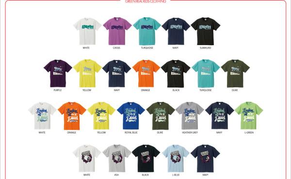 GREENCLOTHING (グリーンクロージング) キッズ Tシャツ ロンパース