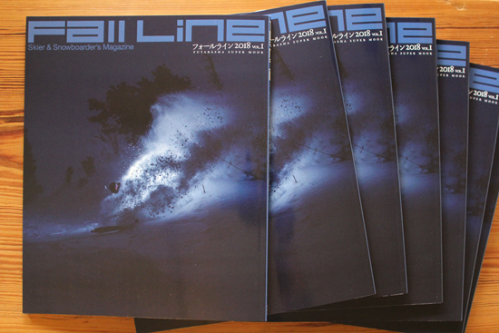 FALLLINE 2018 vol.1 本日発売!
