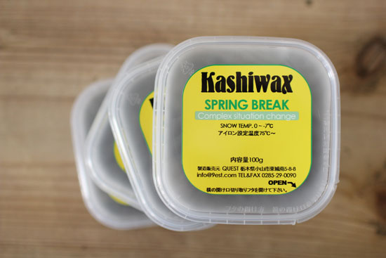 "KASHIWAX春用新型ワックス""SPRING BREAK"""