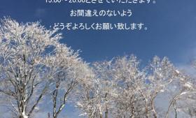【JAU冬期営業時間のお知らせ】