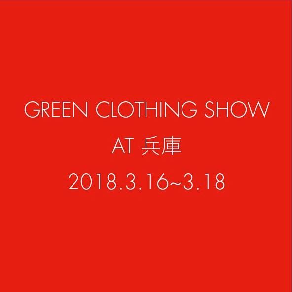 greenclothing18-19