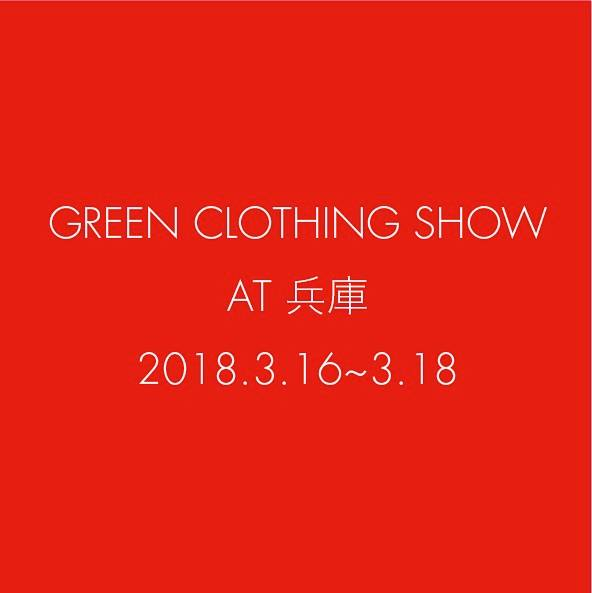 GREEN CLOTHING 田口勝朗氏がJAU1日店長!!