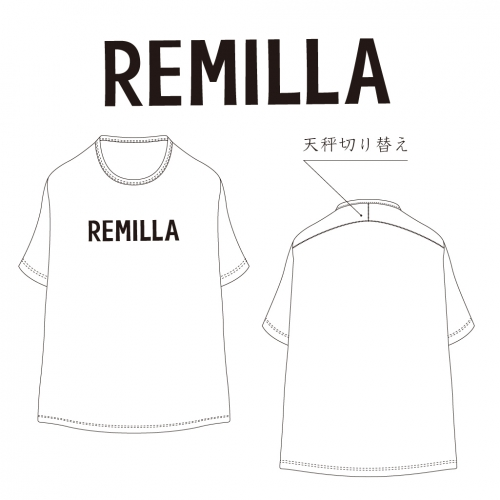 remilla 2018 summer