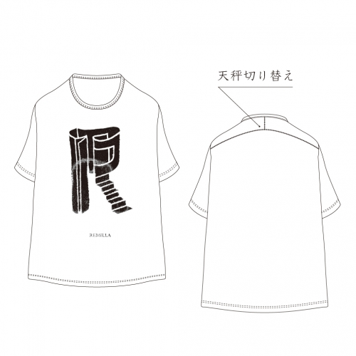 remilla ( レミーラ ) キッズTシャツ 2018SUMMER KID'S R TEE