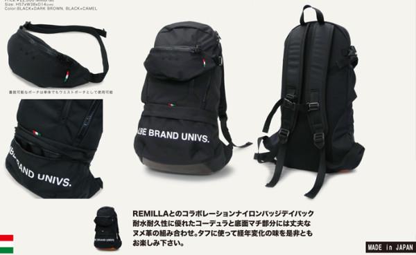 LIBE BRAND UNIVS. 2018春夏新作 REMI LLA コラボレーションシリーズ L&R 2018 S/S COLLECTION