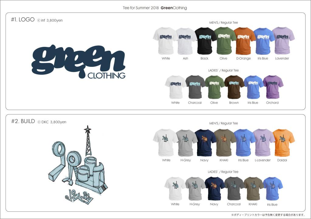 GREENCLOTHING グリーンクロージング 2018 SUMMER Tシャツ