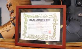 DEELUXE サーモインナー技術認定店