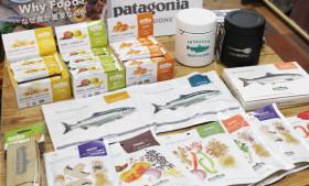 patagonia オーガニック食品販売