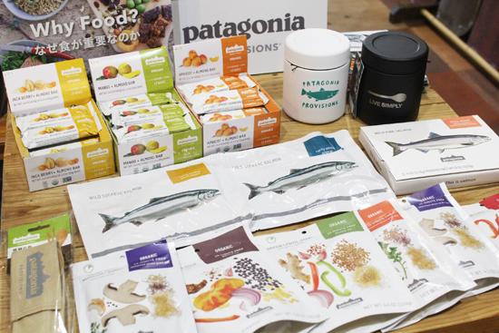 patagonia provisions ( パタゴニア プロビジョンズ ) オーガニック食品
