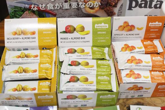patagonia provisions ( パタゴニア プロビジョンズ ) オーガニック フルーツ バー