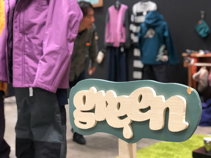 interstyle2019-2020 greenclothing