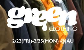 今週末!greenclothing 19-20 ニューモデル展示試着会