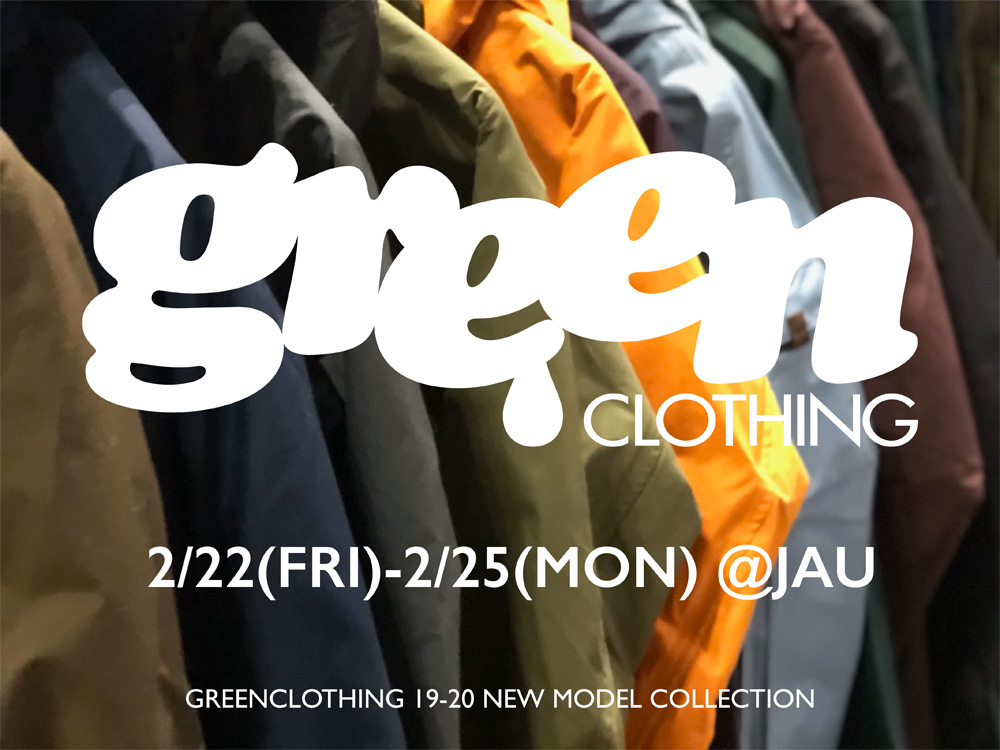 greenclothing 19-20  JAU展示会