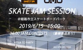 2019/6/15(土) SKATE JAM SESSION