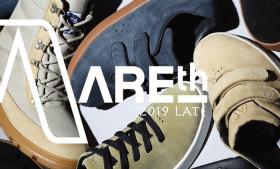 AREth (アース) 2019LATE 秋冬ニューモデル発表!