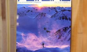 「FALL LINE 2020 VOL.1」Skier & Snowboarder's Magazine 本日発売!