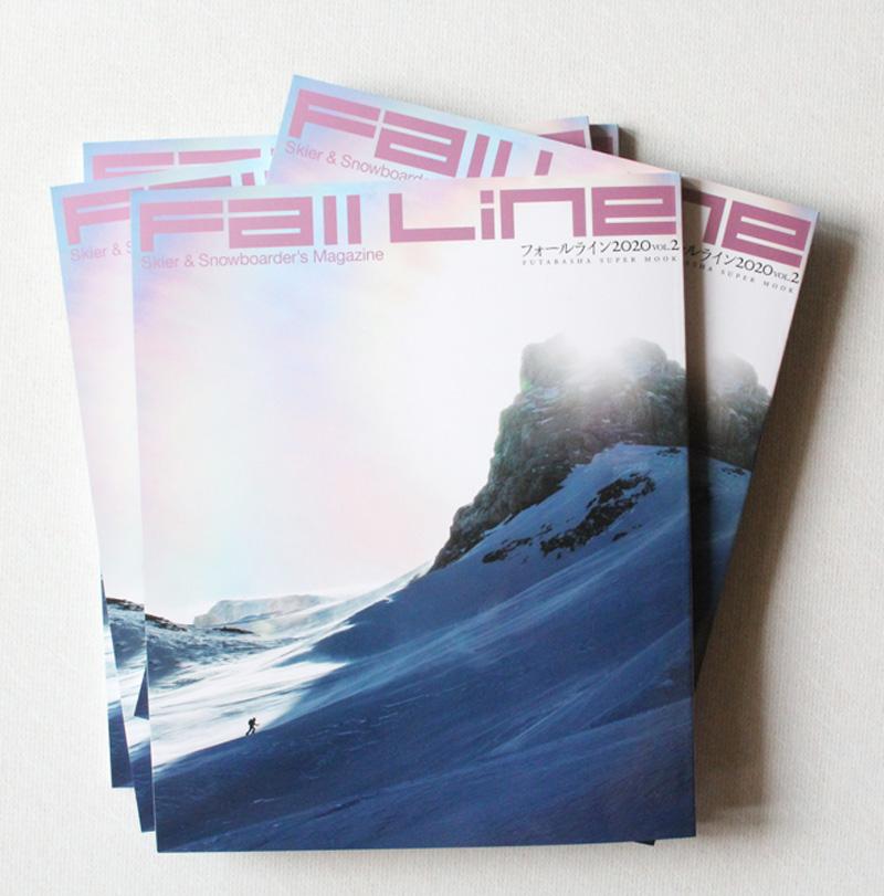「FALL LINE 2020 VOL.2」Skier & Snowboarder's Magazine入荷