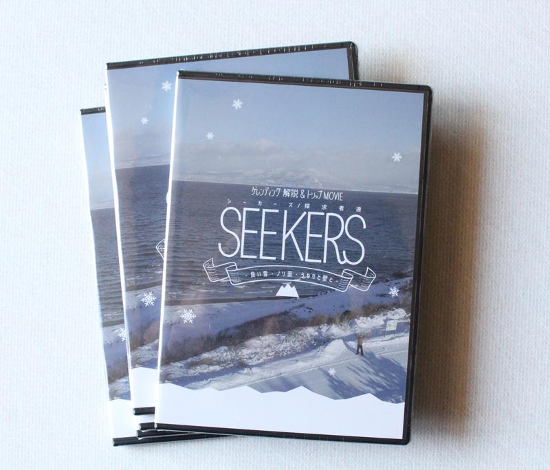 ゲレンディング.COM 「SEEKERS -良い雪・ノリ面・うねりと壁と-」 (SNOWBOARD DVD)